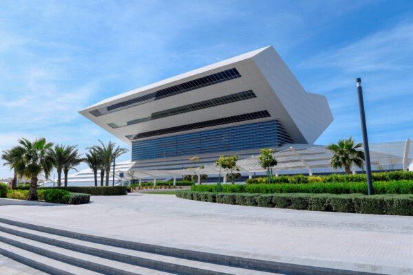Außenansicht Mohammed bin Rashid Library in Dubai