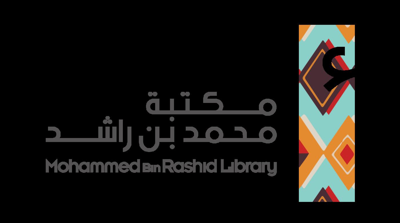 Logo Mohammed bin Rashid Library in Dubai