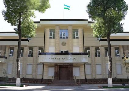 Außenansicht Usbekisches Justizministerium